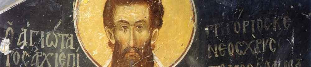 Pray withou ceasing - St. Gregory Palamas